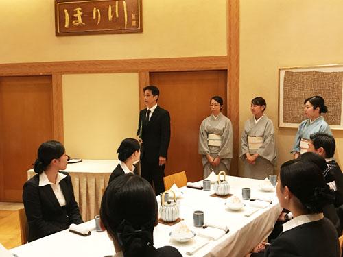 washoku17_1.jpg